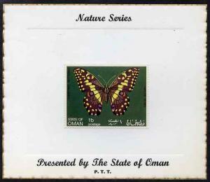 Oman 1970 Butterflies (Christmas Butterfly) perf 1b value...