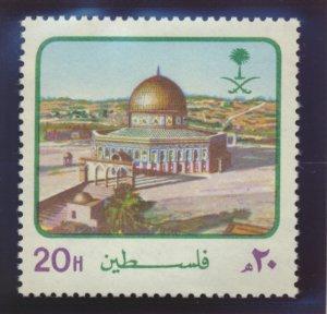Saudi Arabia Stamp Scott #866, Mint Never Hinged