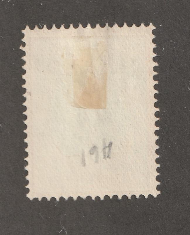 Persia Stamp, Scott# 461, used hinged, 10KR, orange/brown gold,  #L-85