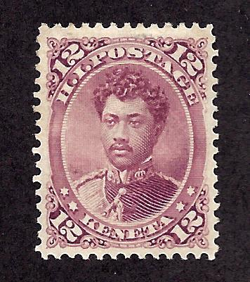 Hawaii 46 Mint,OG,H... SCV $90.00