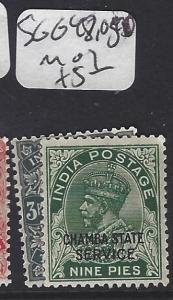 INDIA  CHAMBA   (PP0707B)  KGV   SG  O48, O50     MOG