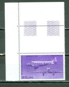 FRANCE AIR  #C58... CORNER STAMP...MNH...$10.00