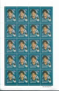 ARGENTINA 2002 MARADONA SOCCER PLAYER OCA PRIVATE MAIL ISSUE FULL SHEET MNH