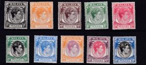 PENANG  1949  S G 3 - 19    VARIOUS VALUES  TO 50C   MH  CAT £50