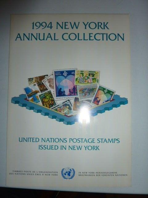 1994 United Nations New York Annual Collection of stamps