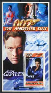 Guinea 2003 MNH James Bond 007 Die Another Day 1v S/S III Movies Stamps