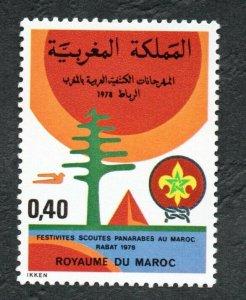 1978 - Morocco - Pan-Arab Scout Festival, Rabat- Tree - Bird- Compl.set 1v.MNH**