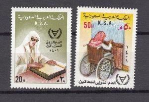 J27310 1981 saudi arabia set mnh #822-3 disabled