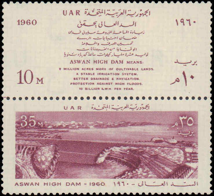 1960 Egypt #497a, Complete Set, Pair, Never Hinged