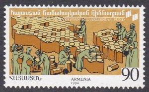 Armenia Sc #494 MNH