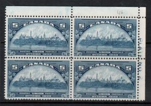 Canada #202 Very Fine Never Hinged Plate #2 UR Block