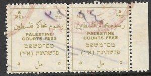 PALESTINE c1930 5m COURT FEES REVENUE PAIR Bale 233 Wmk SIDEWAY R USED