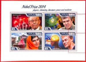 A4065 - MALDIVES - ERROR MISPERF: 2014, Nobel Prize, Malala Yousafzai, E. Betzig