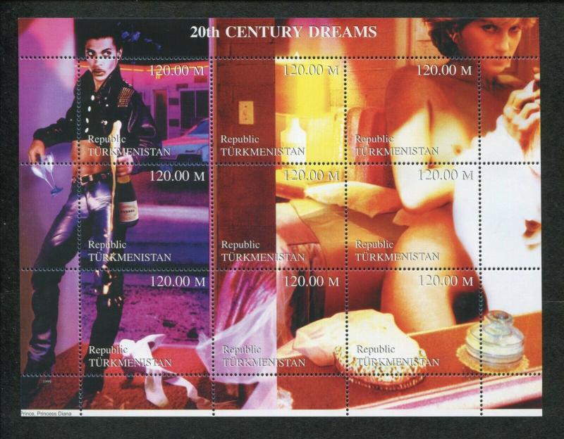Turkmenistan Commemorative Souvenir Stamp Sheet - Prince & Princess Diana Dreams