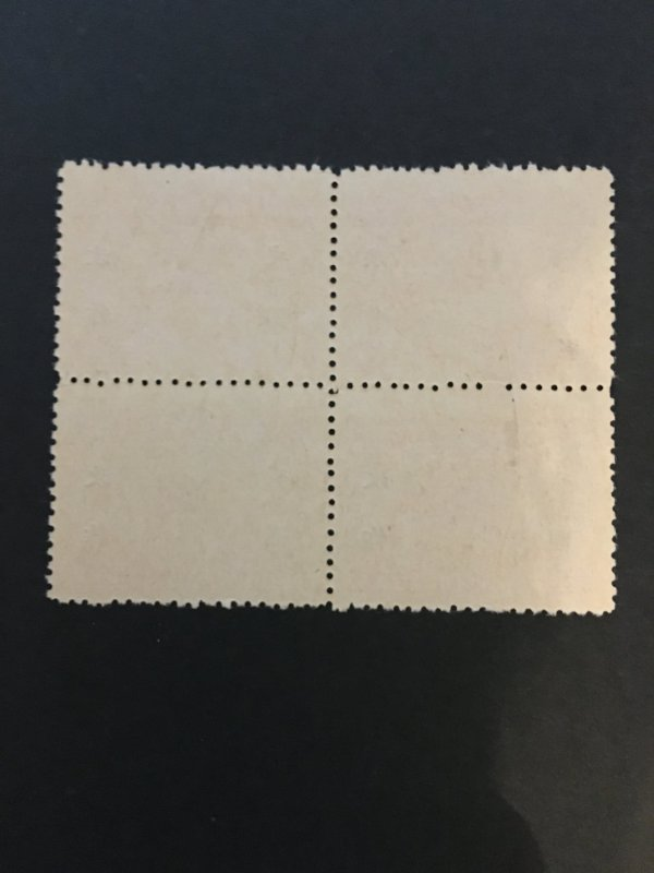 china liberated area stamp, south west zone, overprint error, Extra Yun, list#67