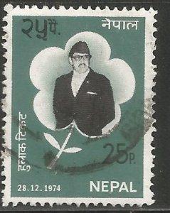 NEPAL  293  USED, KING BIRENDRA'S 29TH BIRTHDAY