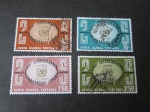 Kenya Uganda Tanganyika 1970 Sc 221-4 set FU