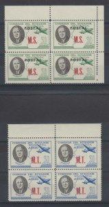 ECUADOR 1949 ROOSEVELT OFFICIAL Bts O223, O239A BLOCKS OF 4 + PLATE FLAWS MNH