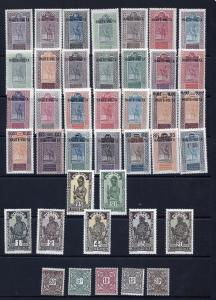UPPER VOLTA-HAUTE VOLTA 1920-28 Unused scv $37.60 Less 50%=$18.80