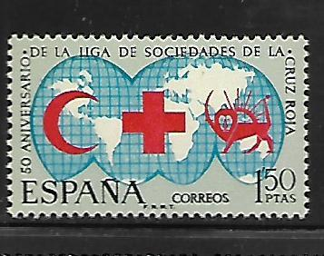 SPAIN, 1571, MNH, WORLD MAP, RED CRESCENT, CROSS, LION AND SUN EMBLEM