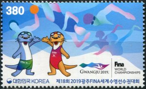 South Korea 2019. The 18th FINA World Aquatics Championships (MNH OG) Stamp
