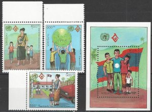 Laos  1184-7   MNH  UN Year of the Family