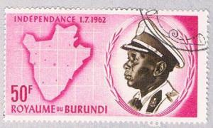 Burundi 33 Used King Mwami Mwambutsa (BP1434)