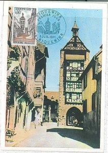 26301 - FRANCE  - POSTAL HISTORY - MAXIMUM CARD 1971 - ARCHITECTURE