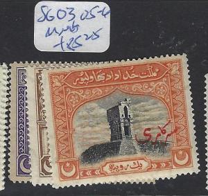 PAKISTAN BAHAWALPUR  (P2502B)  SG O3, 5-6  MNH