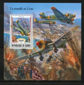 GUINEA  2018 WORLD WAR II BATTLE OF CRETE SOUVENIR SHEET MINT NH