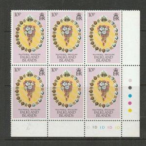 Falkland Islands 1981 Wedding 10p Cylinder block 6 EXTRA FLOWER Variety, Listed