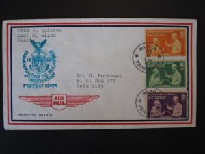 Philippines 1939 Quezon Oath of Office Series FDC - Z4904