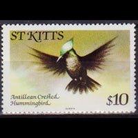 ST.KITTS 1981 - Scott# 66 Hummingbirds $10 NH