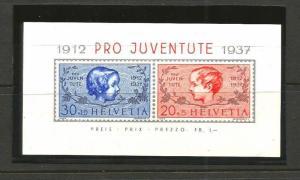 SWITZERLAND  1937 PRO JUVENTUTE  M/S  MH  SG J83a  CV 10pds