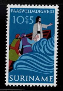 Suriname Scott B192  MNH**  Semi-Postal