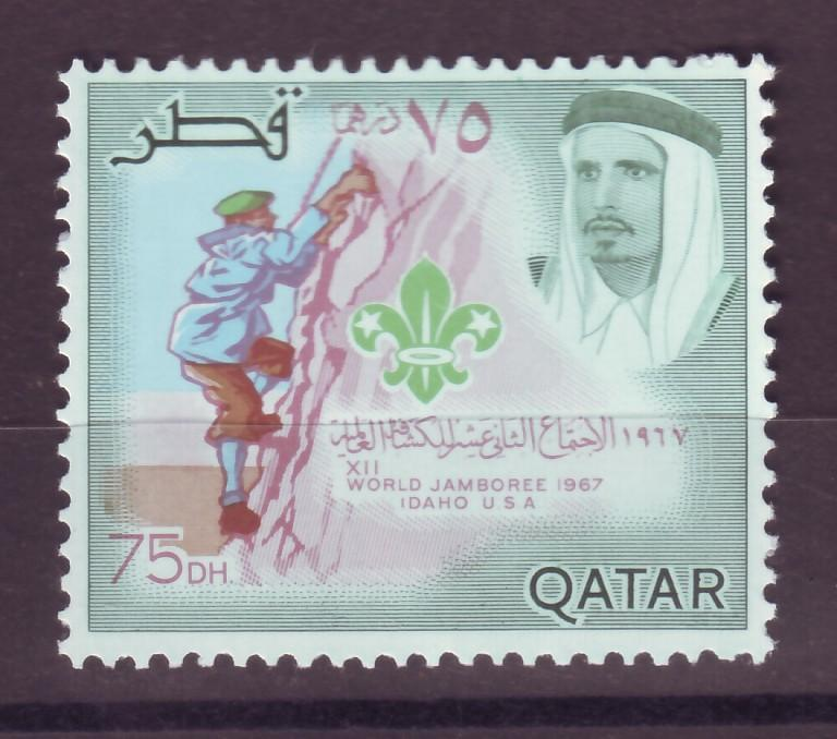 J14983 JLstamps 1967 qatar part of set mh #125e scouts