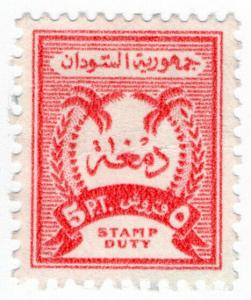 (I.B) Sudan Revenue : Stamp Duty 5pt
