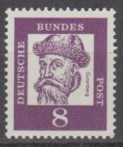 Germany #826 MNH F-VF (ST1740)