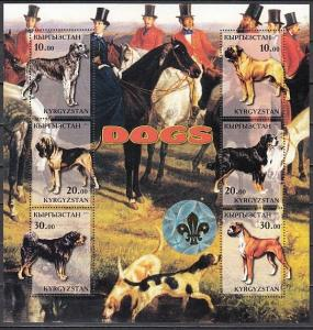 Kyrgyzstan, 2001 Cinderella issue. Dogs sheet of 6. Gold Scout Hologram.