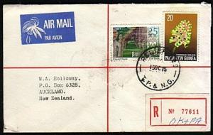 PAPUA NEW GUINEA 1975 Registered cover RELIEF cancel used at OKAPA.........18078