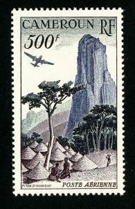 Cameroon Stamps # C30 VF OG NH