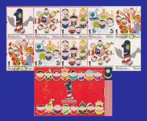MALAYSIA 2009 PEOPLE FIRST PERFORMANCE NOW Booklet SG #SB24 Mint MNH MB1007