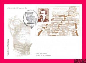 MOLDOVA 1996 Famous People Writer Poet M.Eminescu Sc218 Mi Bl.10(218) FDC