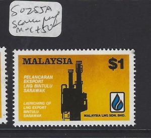 MALAYSIA   (PP0901B)  SG 255A  SCARCE  PERF     MOG
