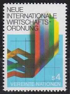 United Nations - Vienna 7 MNH (1980)