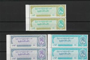 burma mint never hinged court fee revenue stamps ref r12379