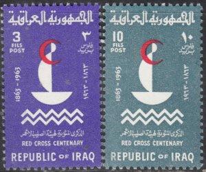 Iraq  #336-338  MNH