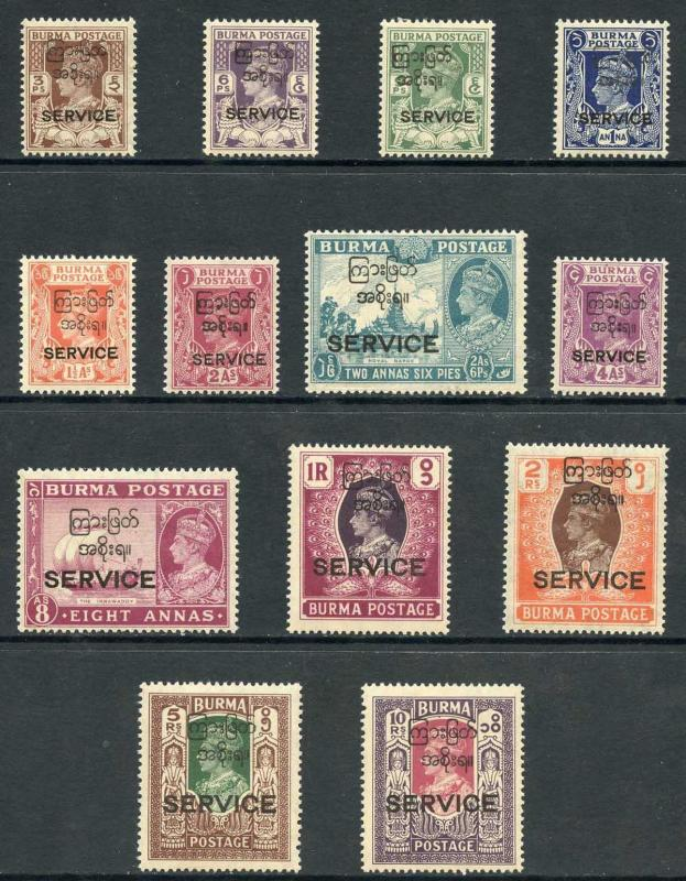 Burma SGO41/O53 1947 Service set of 13 Fresh M/Mint