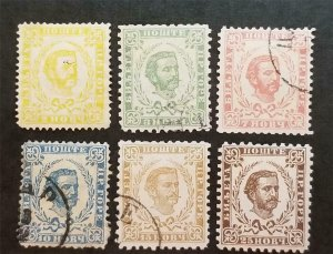 MONTENEGRO Early Stamp Lot - MH OG POSTALLY USED T729