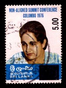 Sri Lanka SURCHARGE 2001 Sirimavo Bandaranaike 5r on 1.15r Sc.1347 Used (#2)
